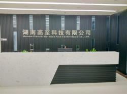Hunan Gaozhi Science and Technology Co. Ltd