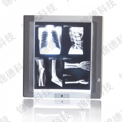 single bank x-ray viewer